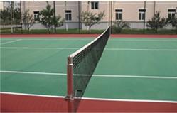 山东901部队网球场